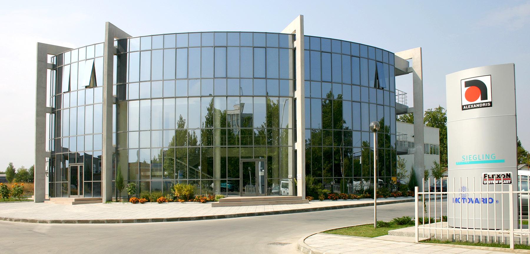 Alexandris Headquarters